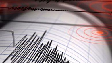 Photo of Un sismo de magnitud 5,2 se registra en Japón