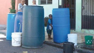 Photo of Si vives en el Distrito Nacional, estos son los días en los que te llegará el agua