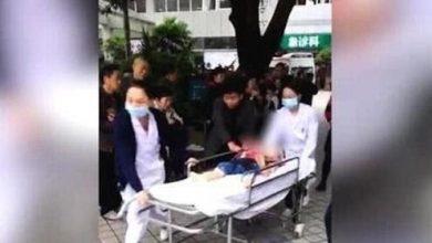 Photo of China: Detienen a profesor acusado de envenenar a 23 niños de 4 y 5 años