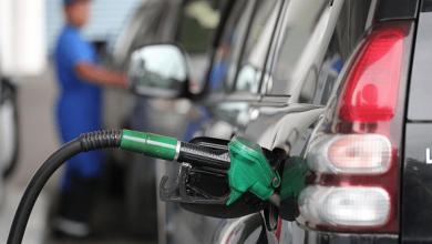 Photo of Alzas y bajas en los precios de los combustibles para la semana del 25 al 31 de mayo