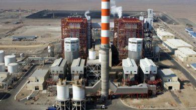 Photo of CDEEE abre ofertas para compra de carbón para unidad 2 de Punta Catalina