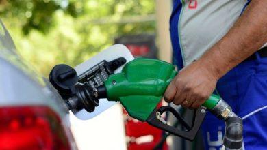 Photo of Bajan precios de los combustibles, exceptuando el del gas natural