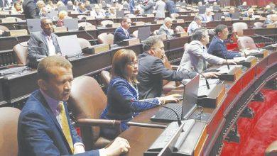 Photo of Cámara de Cuentas dice más de RD$25 mil millones para pago de deuda no se justifican en Presupuesto 2017