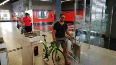 Photo of OPRET autoriza transportar bicicleta en el Metro y el Teleférico
