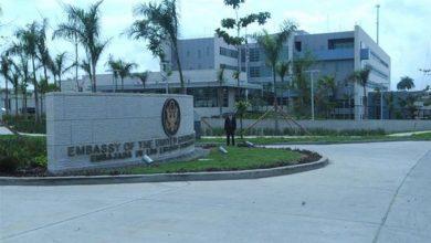 Photo of Embajada de EEUU niega haya suministrado información a Danilo sobre financiamiento de campaña Leonel