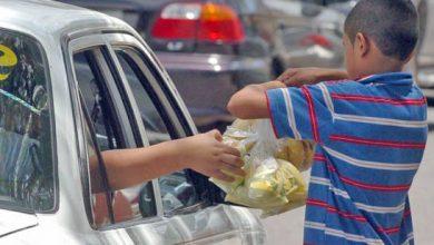 Photo of Ministerio de Trabajo crea células de vigilancia contra el trabajo infantil en zonas turísticas y cañeras