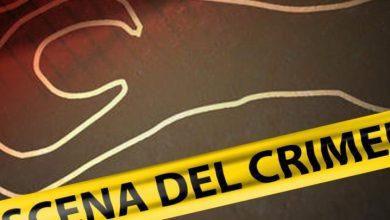 Photo of Sargento de la Policía mata a su pareja y se suicida en Los Guarícanos