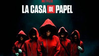Photo of La tercera temporada de «La casa de papel« es «más de acción»