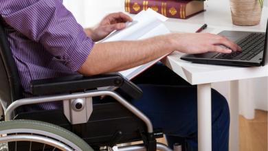 Photo of Industrias Herrera apoyan inclusión de discapacidad