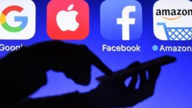 Photo of Francia aprueba proyecto para aplicar impuestos a los gigantes de internet