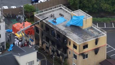 Photo of Un hombre irrumpe en un estudio de animación y provoca un incendio que dejaría al menos 23 muertos en Japón