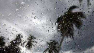 Photo of Campo nubosos de activa onda tropical se desplazan por el Este; 12 provincias y el DN en alerta