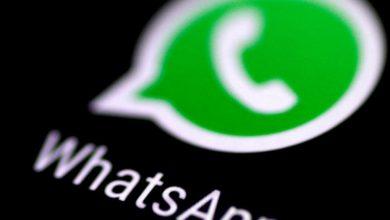 Photo of Whatsapp pronto podría permitir tener varias cuentas en un mismo dispositivo