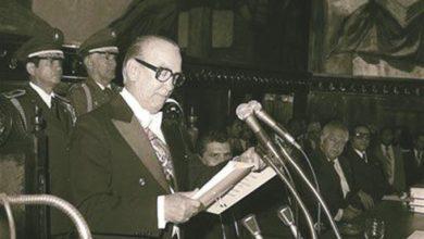 Photo of Hace 37 años se suicidó el presidente Antonio Guzmán
