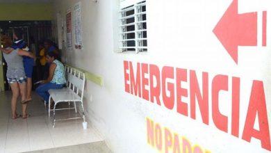 Photo of Hospital de Santiago está lleno de niños afectados de dengue