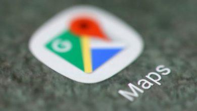 Photo of Huawei lanzará su propio «Google Maps» que no estará destinado a los usuarios