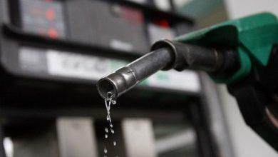 Photo of El GLP sube RD$1.40; demás combustibles quedan congelados