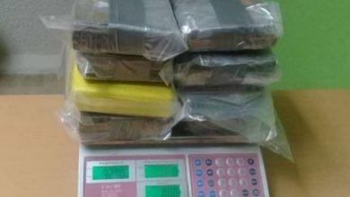Photo of Dejan ocho paquetes de cocaína en baño del aeropuerto de Punta Cana
