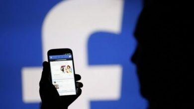 Photo of EEUU monitoreará con cuentas falsas a inmigrantes en redes sociales