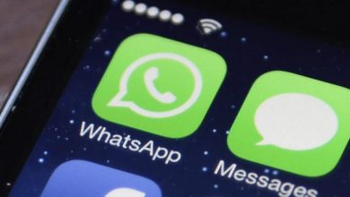 Photo of Cinco meses de prisión a un hombre por incluir en un grupo de WhatsApp a su expareja en España