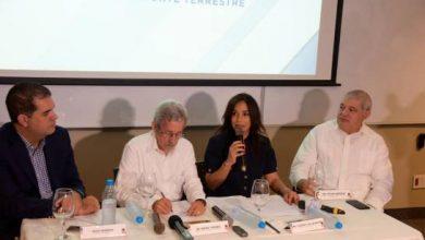 Photo of Gobierno aplicará sistema integrado de cobro de pasaje en OMSA, Metro y Teleférico
