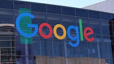 Photo of Google paga más de $1.000 millones a Francia por fraude