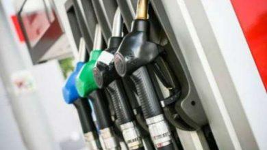 Photo of ¿Por qué la gasolina es más cara en República Dominicana que en Estados Unidos?