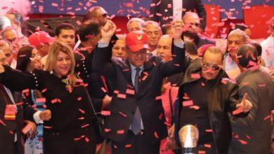 Photo of Leonel Fernández no puede ser postulado