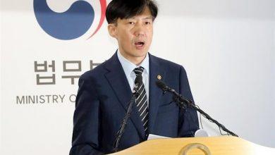 Photo of Dimite el ministro surcoreano de Justicia, investigado por posible corrupción