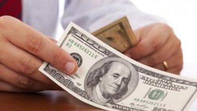 Photo of Comerciantes muestran preocupación por bajas en las ventas y alza del dólar