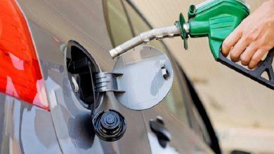 Photo of Aumentan RD$1 al GLP; demás combustibles bajan entre RD$0.90 y RD$0.40