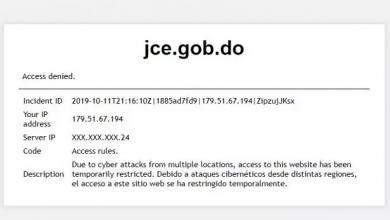Photo of Portal de la JCE está fuera de servicio debido a ataques cibernéticos