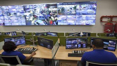 Photo of Sistema de Emergencias: contamos con un fuerte componente de ciberseguridad