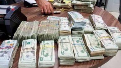 Photo of Autoridades dominicanas detienen a una mujer que intentó salir del país con más de 115 mil dólares sin declarar