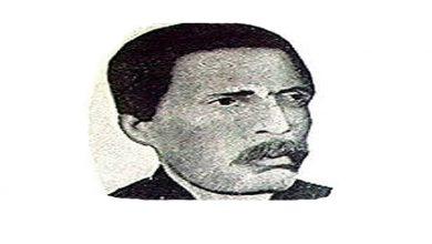 Photo of 20 de noviembre de 1843: Pedro Guillermo y Rosa Bastardo se casan en Higüey