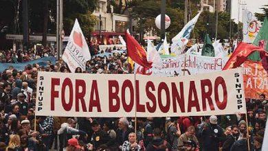 Photo of Protestas en Brasil contra autoritarismo de Gobierno de Bolsonaro