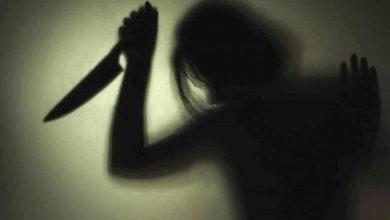Photo of Mujer que mató hombre en barrio 27 de Febrero tenía trastornos mentales, según certificado médico