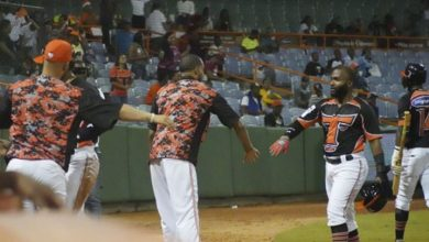 Photo of Toros terminan la regular con racha de 12 triunfos