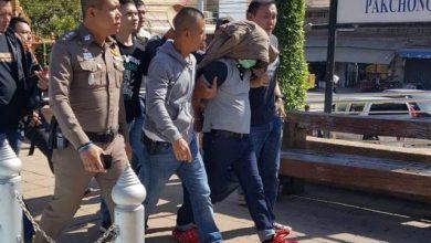 Photo of La Policía de Tailandia detiene al «Jack el destripador tailandés»