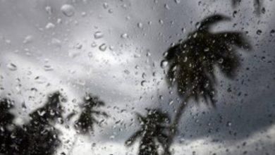 Photo of Meteorología pronostica lluvias dispersas para este jueves