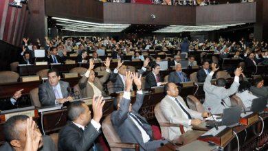 Photo of Cámara de Diputados aprueba préstamo para que alcaldías paguen doble sueldo