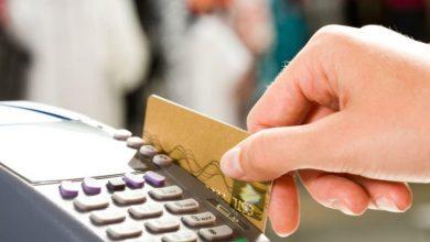 Photo of Ventas en tarjeta alcanzaron $5,300 millones de pesos
