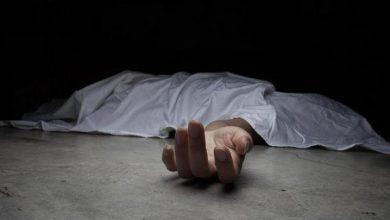 Photo of Mujer asesinada por su pareja en Ocoa sufrió abusos desde el noviazgo