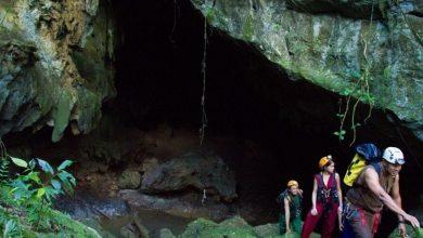 Photo of La Cueva Fun Fun