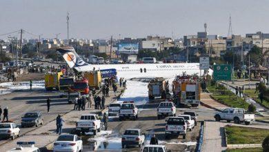 Photo of Se estrella avión de pasajeros al este de Afganistán