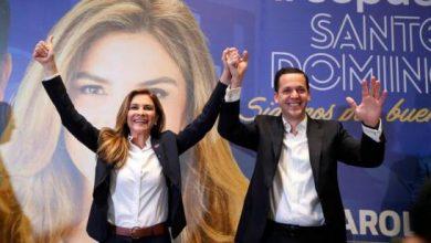 Photo of Hugo Beras anuncia respaldo a Carolina Mejía, candidata a la Alcaldía del DN