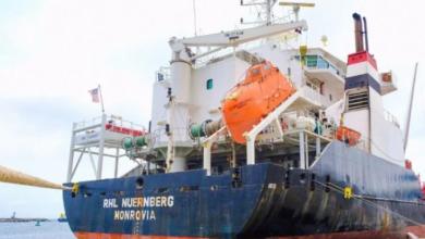 Photo of País comienza exportar fuel oil bajo en azufre
