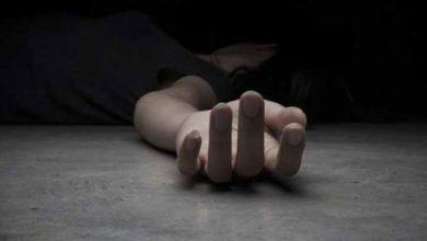 Photo of Un hombre mata su pareja y luego se suicida en el barrio Invi de Santiago