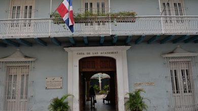 Photo of Academia Dominicana de la Historia:  mensaje con motivo del 176 aniversario de la independencia nacional