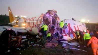 Photo of Un avión se sale de la pista y se rompe en pedazos en Turquía